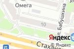 Схема проезда до компании BabyCar-e в Перми
