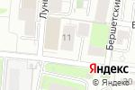 Схема проезда до компании Elle Dance в Перми