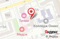 Схема проезда до компании Асва-К в Перми