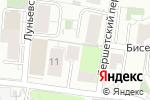 Схема проезда до компании Альфа-Строй в Перми