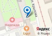 Пермское Управление Снабжения и Комплектации на карте