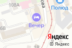 Схема проезда до компании FARNEDO.RU в Перми