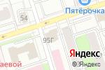 Схема проезда до компании Бюро-Бюро в Перми