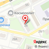 Библиотека №10 им. Д.Н. Мамина-Сибиряка