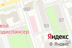 Схема проезда до компании Приоритет в Перми