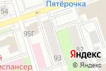 Схема проезда до компании Золушка в Перми