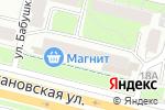 Схема проезда до компании Городской ломбард в Перми