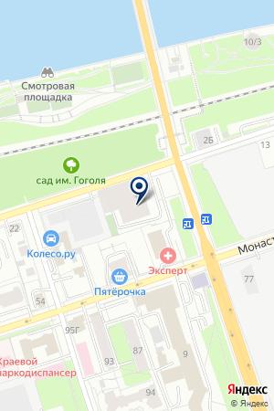Здорово, Пермь — Одежда и обувь для спортсменов на ул. Окулова, 18 3aa7f44b25a