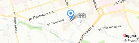Банкомат Россельхозбанк на карте Перми