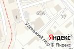 Схема проезда до компании Оазис в Перми
