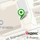 Местоположение компании КПД Инструмент