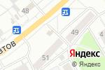 Схема проезда до компании МАЯК в Перми