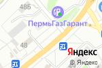 Схема проезда до компании НожеМания в Перми
