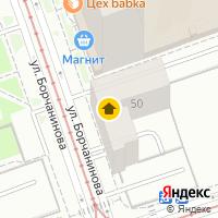 Световой день по адресу Россия, Пермский край, Пермь, Пермь, улица Борчанинова, 50