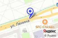 Схема проезда до компании МАГАЗИН МАГИЯ ЗОЛОТА в Перми