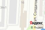 Схема проезда до компании Доверие в Перми