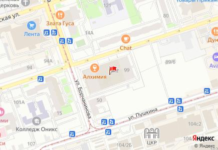 3-комн. квартира, 86 м.кв.,5/24 эт.