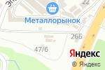 Схема проезда до компании Электрик в Перми