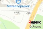 Схема проезда до компании Permmotor в Перми