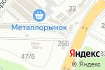 Схема проезда до компании Супермаркет резинотехники и электрогазосварочного оборудования в Перми