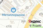 Схема проезда до компании Сантехникс в Перми