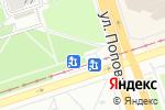 Схема проезда до компании Love Falafel в Перми