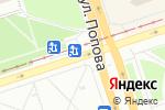 Схема проезда до компании Vape Shop Cloud в Перми