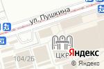 Схема проезда до компании Сеть химчисток в Перми