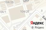 Схема проезда до компании Магазин книг в Перми