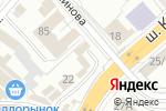 Схема проезда до компании Золотой дым в Перми
