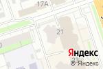 Схема проезда до компании Дорожная помощь в Перми