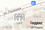 Схема проезда до компании Кафе-закусочная на ул. Пушкина в Перми