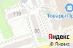 Схема проезда до компании Монтажно-строительная компания в Перми
