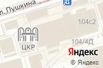 Схема проезда до компании Bearloga в Перми
