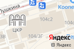 Схема проезда до компании Промёд в Перми