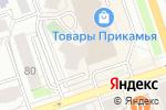 Схема проезда до компании Пилигрим-тур в Перми
