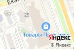 Схема проезда до компании Русский Стиль в Перми