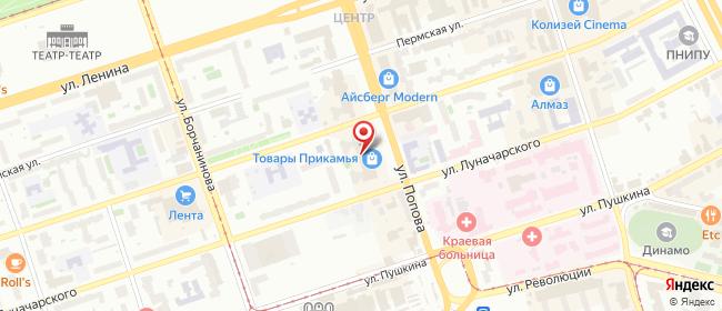 Карта расположения пункта доставки Пермь Попова в городе Пермь