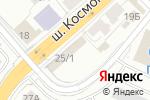 Схема проезда до компании Пермские ДЫМОХОДЫ в Перми