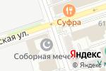 Схема проезда до компании Светик-Семицветик в Перми
