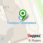 Местоположение компании Пермский коллекционер