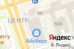 Схема проезда до компании Декольте в Перми