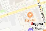 Схема проезда до компании Подиум в Перми