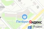 Схема проезда до компании Магазин игрушек и канцтоваров в Перми