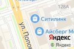 Схема проезда до компании Oodji в Перми