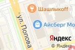 Схема проезда до компании Элен в Перми