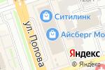 Схема проезда до компании Fashion Salon V BRENDE в Перми