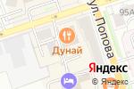 Схема проезда до компании Experiment #1 в Перми