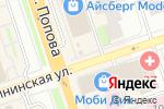Схема проезда до компании Малыш Марти в Перми
