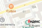 Схема проезда до компании Нотариус Рыков И.С. в Перми